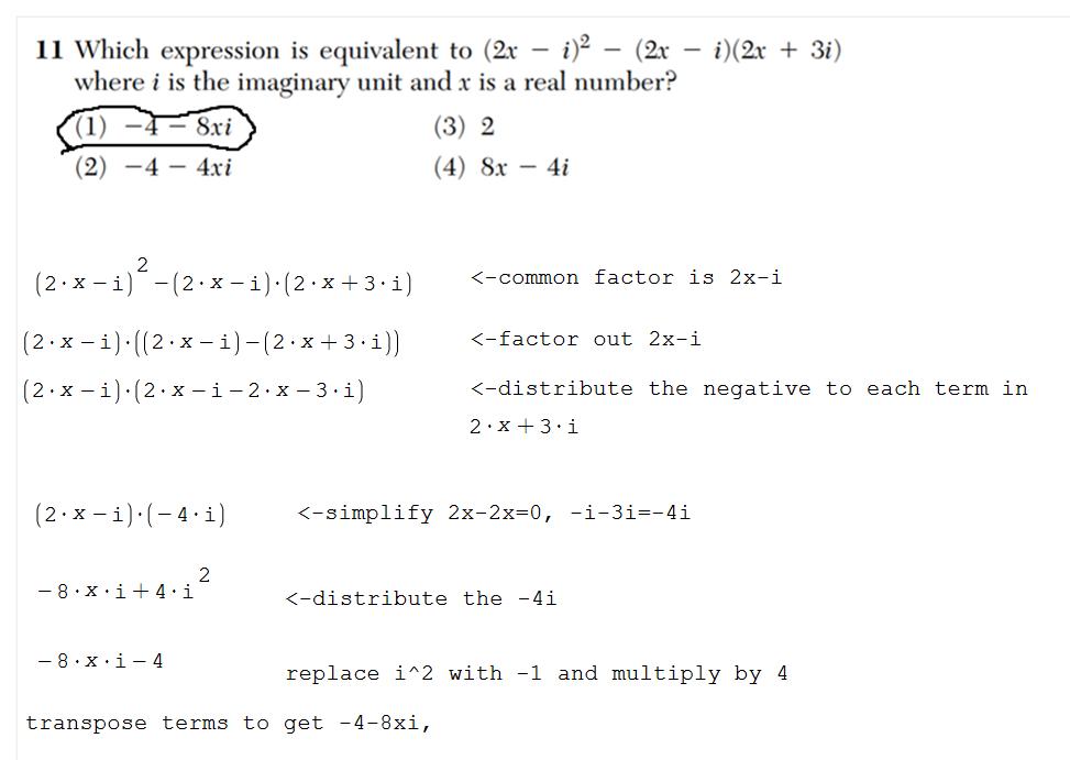 january 2019 algebra II regents question 11 solution